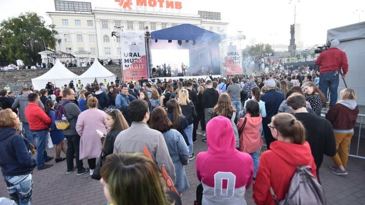 «Ночь будет горячей»: как бизнес в Екатеринбурге готовится к Ural Music Night