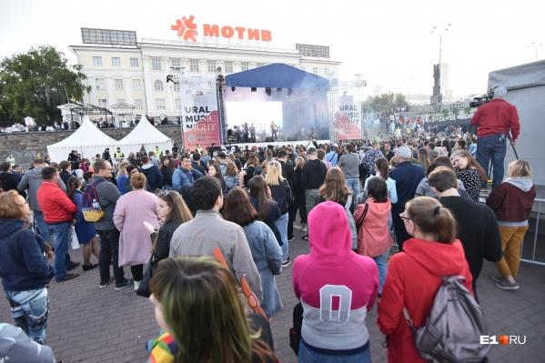 Фестиваль в этом году пройдет на 50 площадках
