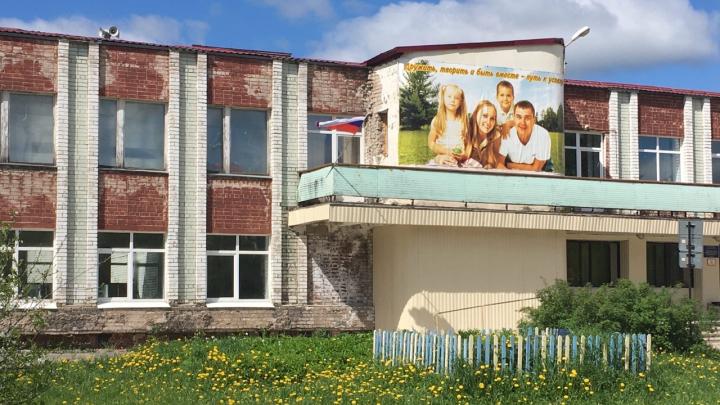 Районам Архангельской области выделят 17,5 миллиона рублей для образовательных учреждений