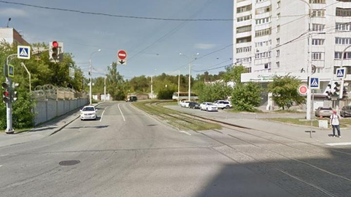 Зато будет тепло: в Екатеринбурге закроют движение по Радищева и Гурзуфской для ремонта труб