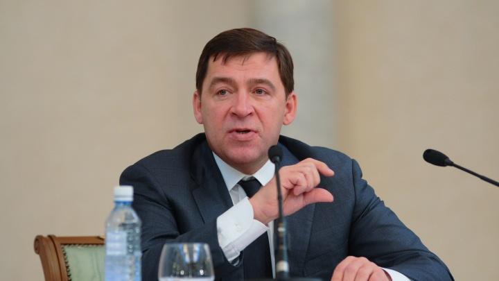 Губернатор Куйвашев пообещал открыть магазины на следующей неделе. Но есть одно условие