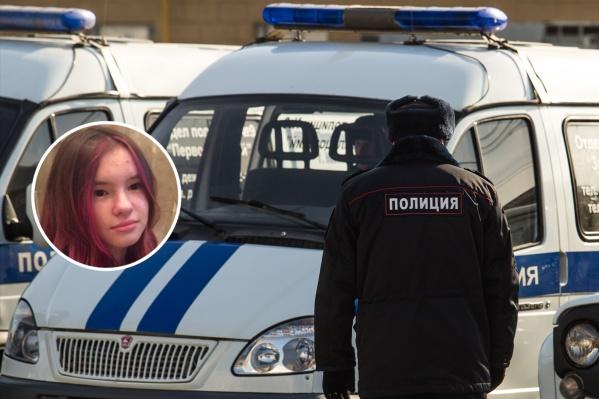 14-летняя Милана Верстакова ушла из дома 22 февраля
