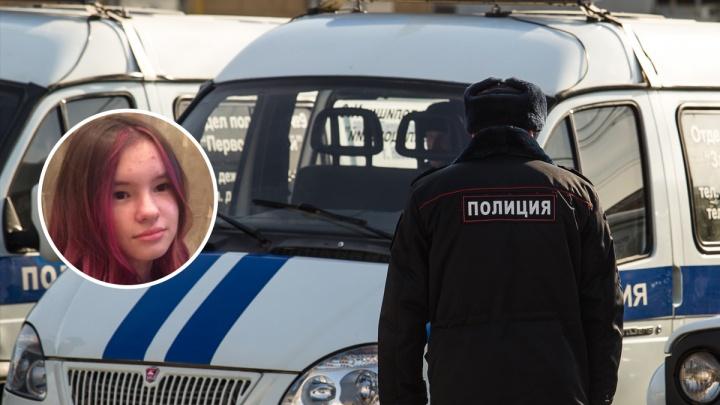 Не вернулась после прогулки: в Новосибирске ищут 14-летнюю школьницу