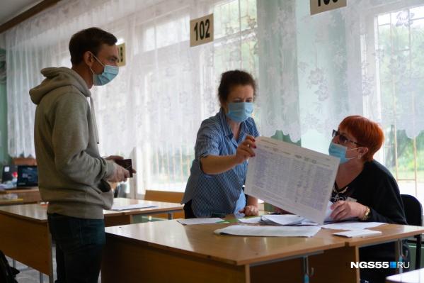 В Омске на голосование пришло 56% жителей