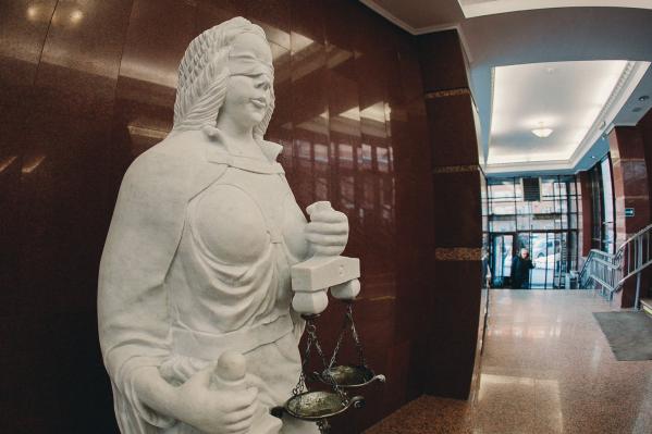 Суд назначил жителю Тюменской области за то, что взял деньги, но не убил человека, 2,5 года лишения свободы условно