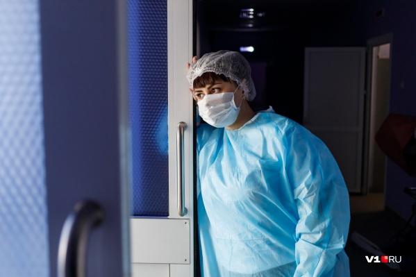 Сотрудники больниц сегодня находятся в зоне особого риска