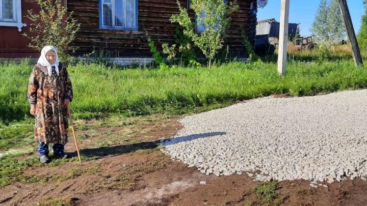 В Семёновском районе ветерану ВОВ не проложили асфальт к дому потому, что у неё якобы нет денег