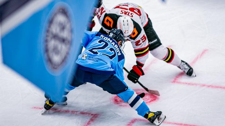«Сибирь» проиграла «Авангарду» в домашнем матче