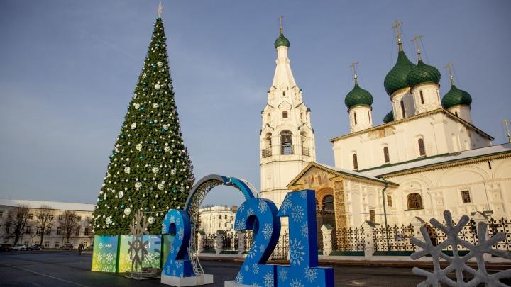 В Ярославской области 31 декабря объявили выходным днем. Как будем работать в декабре и январе