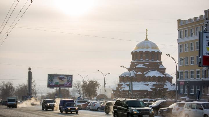 Гидрометцентр предупредил об аномальных холодах в Новосибирске