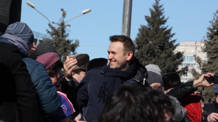 Алексей Навальный приехал в Новосибирск