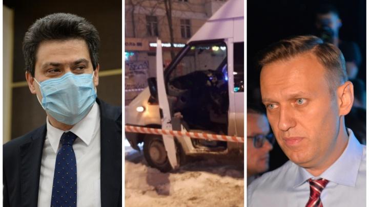 Отставка мэра, загадочная стрельба на Эльмаше: рассказываем о самых громких событиях уходящей недели