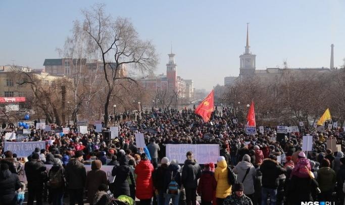 Власти согласовали митинг против обнуления президентских сроков