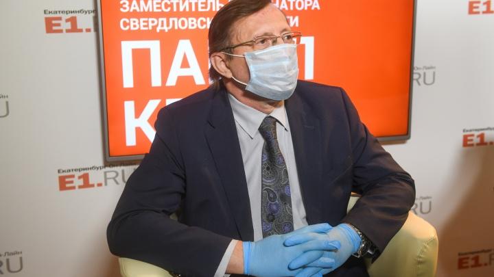 Потерпите пару месяцев: вице-губернатор ответил, когда COVID-19 уйдет из Свердловской области