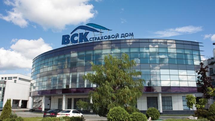 Олег Витько занял пост заместителя генерального директора ВСК по медицинскому страхованию