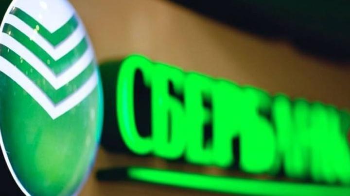 Клиенты Сбербанка теперь могут переводить деньги с карт банка на QIWI Кошелек и обратно