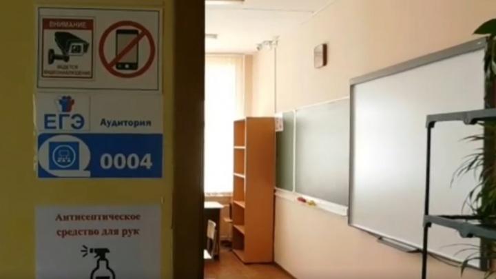 ЕГЭ-2020: смотрим, как организованы пункты сдачи экзаменов в Нижегородской области
