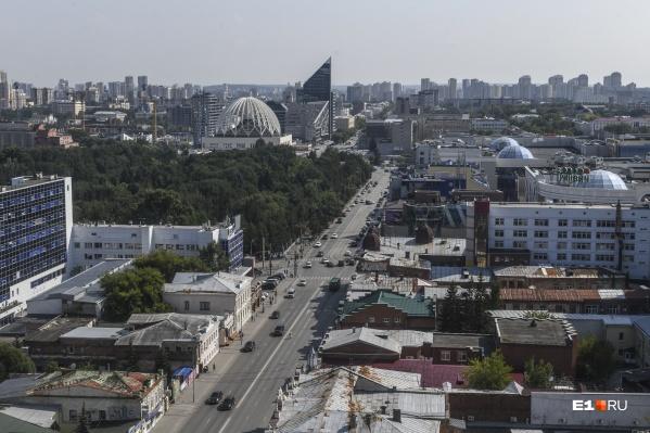 Застройщики хотят возводить здания в Екатеринбурге еще плотнее