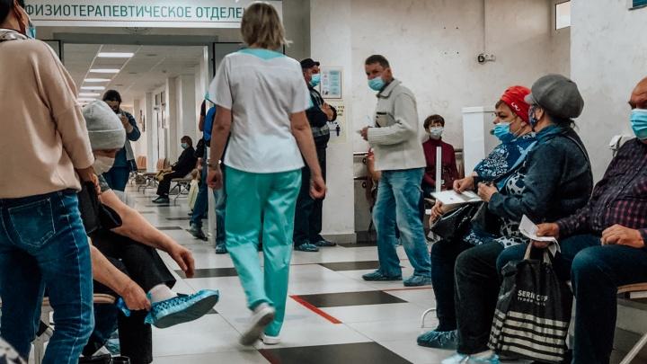 Почти две тысячи врачей заразились коронавирусом в Тюменской области
