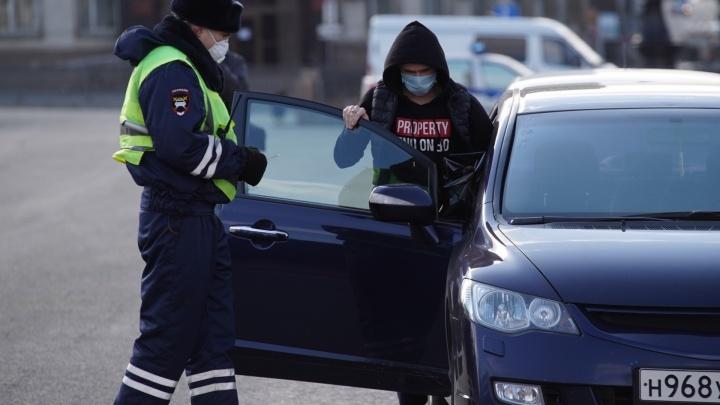 Московские штрафы идут к нам: за нарушение самоизоляции на автомобиле предложили наказывать на 5000
