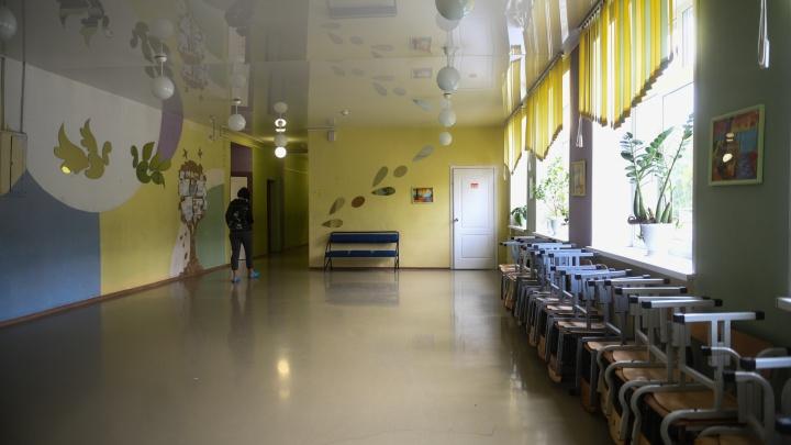 Губернатор не указ: в Екатеринбурге две школы вернулись к учебе в очной форме
