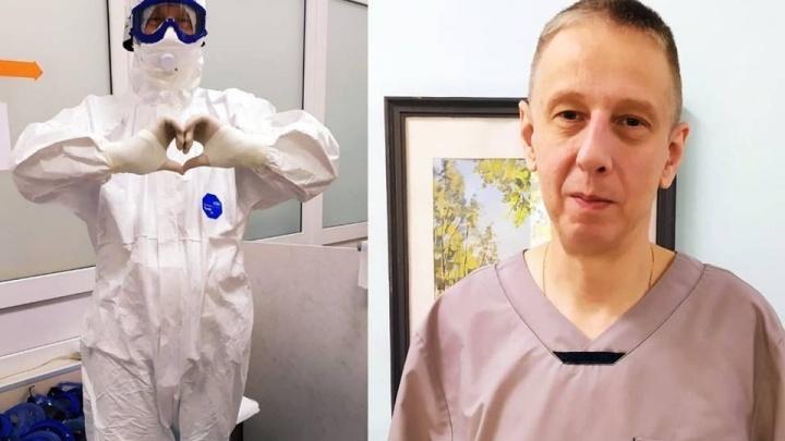 Сергей Цивилев поздравил кузбасских врачей. Он опубликовал слова медиков из «красной» зоны