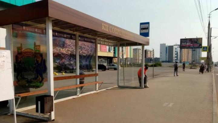 В Кургане появятся умные остановки с зарядками для гаджетов и Wi-Fi