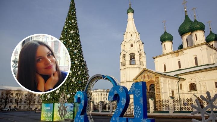 Кому принесет удачу год Быка: прогноз ярославского астролога