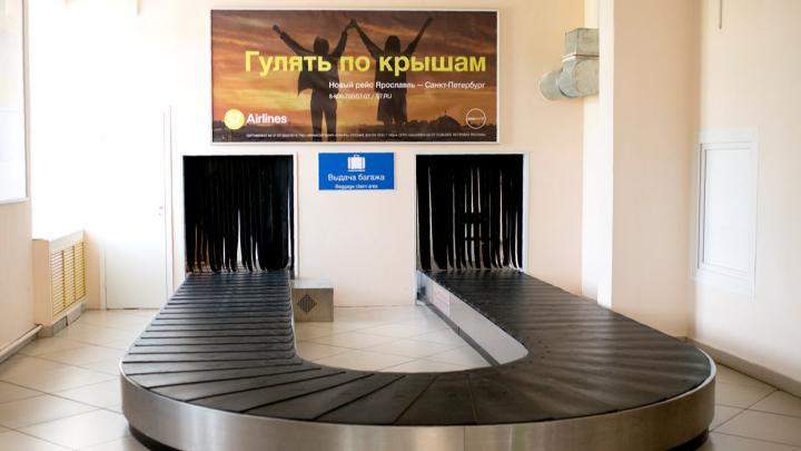 «На борту маски выдавать не будут»: Туношна возобновила рейсы из Ярославля до Казани