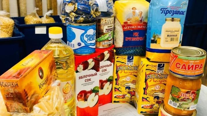 Школьникам, лишившимся горячего питания в столовых из-за COVID, снова начали выдавать пайки
