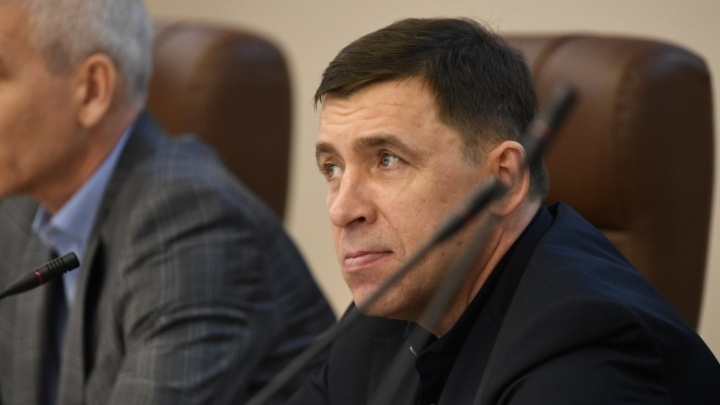 Губернатор готовится подписать указ о всеобщем карантине: что нас теперь ждет