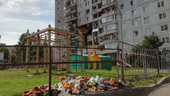 «Страшно оставлять детей»: жители взорвавшегося в Ярославле дома боятся возвращаться в квартиры
