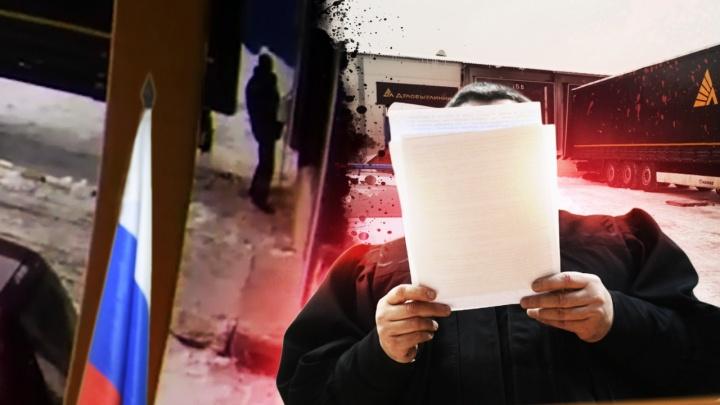Один ехал, другой — отвернулся: в суд передадут дело о жуткой гибели грузчика, раздавленного фурой