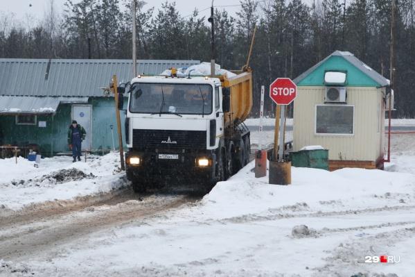 Учредитель «Спецавтохозяйства по уборке города» — администрация Архангельска