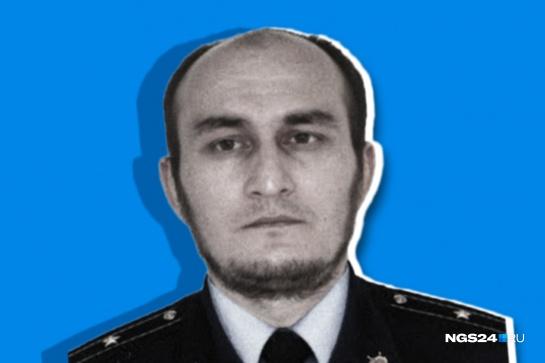 Прокурора Березовского района арестовали в феврале 2020 года