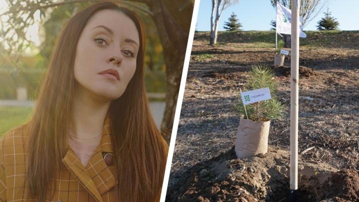 «Буду всем говорить, что это я»: артистка Comedy Woman Мария Кравченко посадила три сосны на Мамаевом кургане