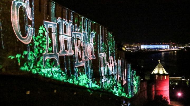 Нижний Новгород в праздничных огнях: красочный фоторепортаж со Дня города