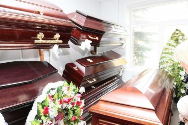 Курганское УФАС проверило работу похоронного агентства в Шадринске и выявило нарушения