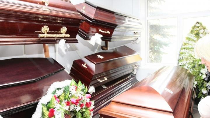 В Шадринске бюро судмедэкспертизы незаконно передавало данные об умерших похоронному агентству