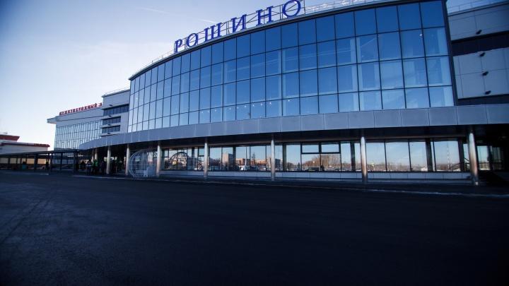 Самолет из Тюмени вернули в аэропорт спустя 20 минут после взлета