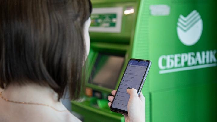 У сотрудницы полиции в Челябинске мошенники увели с банковской карты крупную сумму