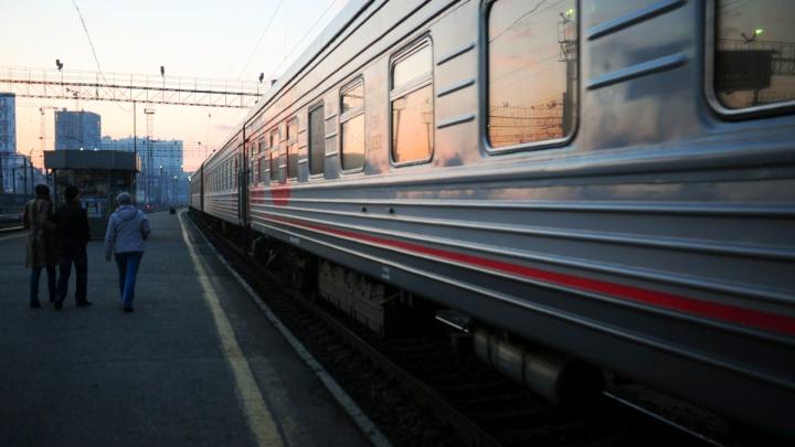 РЖД планирует из-за коронавируса отменить курсирующие из Екатеринбурга на юг поезда
