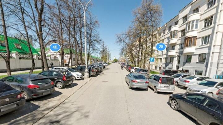 Движение по улице Горького закроют на все лето