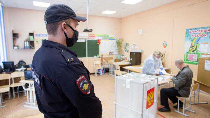 В Челябинске заявили о выдаче бюллетеней без паспорта и десятке других нарушений на выборах