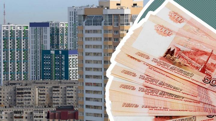 Пора за квартирой? Как обвал рубля изменит цены на недвижимость в Екатеринбурге