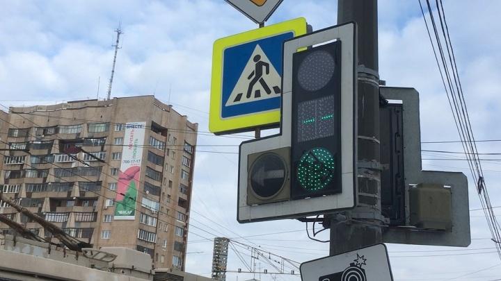 Почему в Челябинске «глючит» обратный отсчёт светофоров