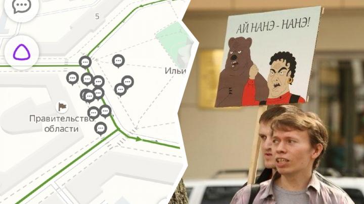 «Или режим ЧС, или открывайте бизнес!»: ярославцы устроили у здания правительства митинг на удалёнке