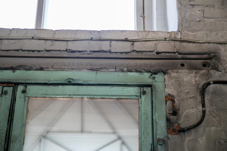 Рельсы дореволюционного производства (1897 год) до сих пор служат заводу— уже в виде строительного материала
