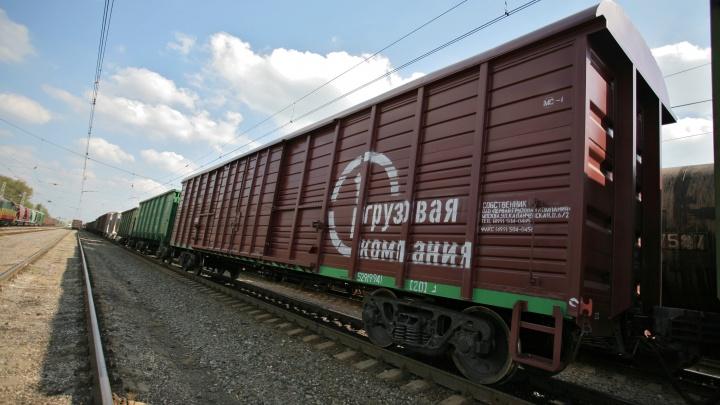 Челябинские макароны и муку будут доставлять в города в специально выделенных для перевозок вагонах