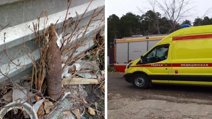 В Екатеринбурге жители обнаружили в помойке два снаряда